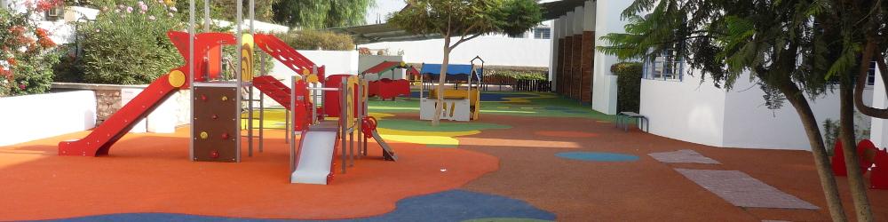 La cour Maternelle