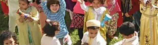 Achoura en maternelle