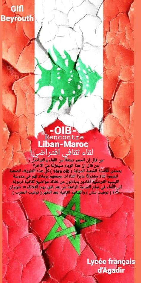 OIB RENCONTRE- MAROC & LIBAN